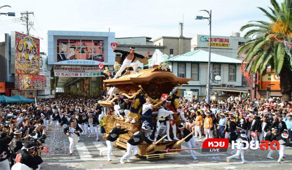 เทศกาลคิชิวะดะ ดันจิริ จิตวิญญาณของคิชิวะดะ